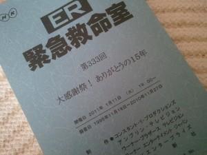 2011-01-14_103027.jpg