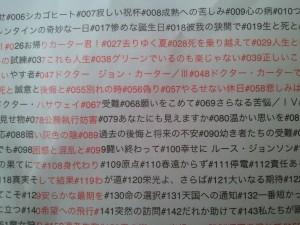 2011-01-14_103315.jpg
