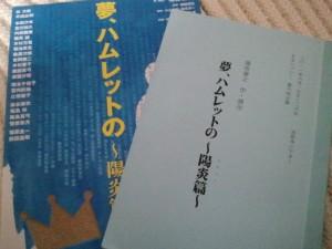 2011-05-11_115300.jpg