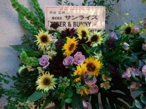 2011-06-17_180043.jpg