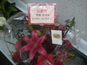 2011-06-19_123632.jpg