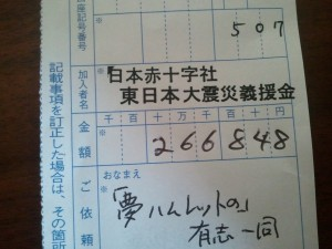 2011-07-06_162508.jpg