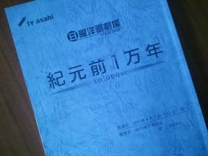 2011-07-24_155204.jpg