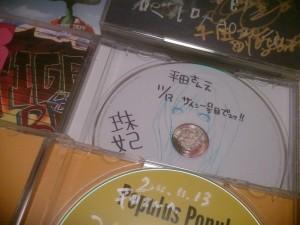 2011-11-20_180936.jpg