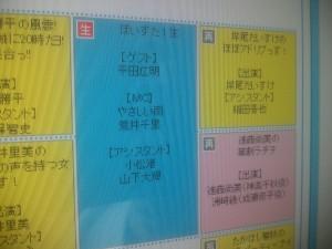2012-01-14_120253.jpg