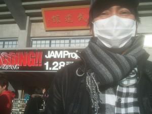 2012-01-29_152748.jpg