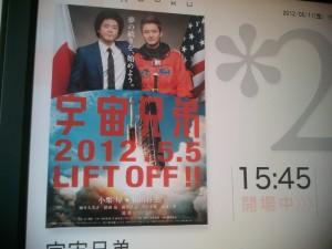 2012-05-11_153818.jpg