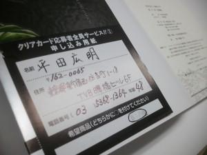 2012-05-28_185209.jpg