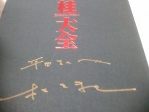 2012-06-11_233019.jpg