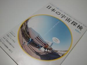 2012-07-11_161452.jpg