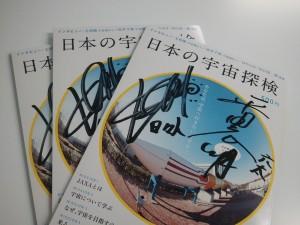 2012-07-19_141021.jpg