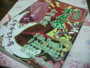 2012-11-04_161522.jpg