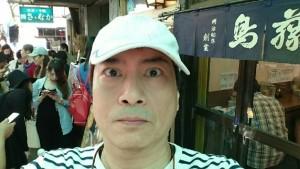 PicsPlay_1443856159319.jpg